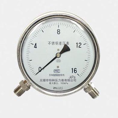耐震不锈钢差压表